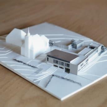 Pfarrheim Modell